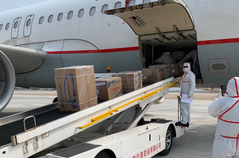 COVID-19 Humanitarian Cargo Flight Services for China